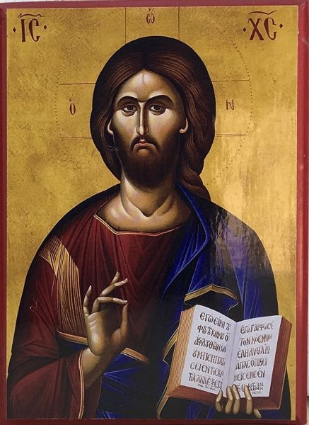 Icon of Jesus Christ the Light of the World